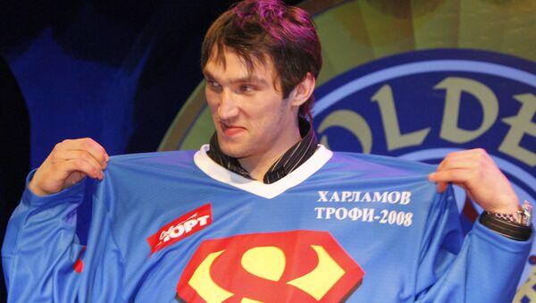Александр Овечкин - Sputnik Латвия
