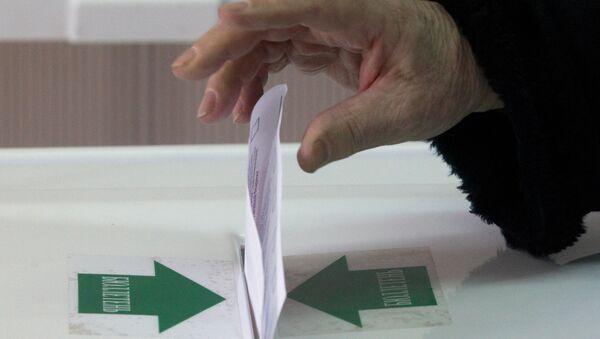 KF prezidenta vēlēšana. Foto no arhīva - Sputnik Latvija