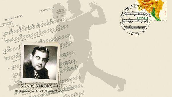 Юбилейный конверт к 125-летию Оскара Строка - Sputnik Латвия