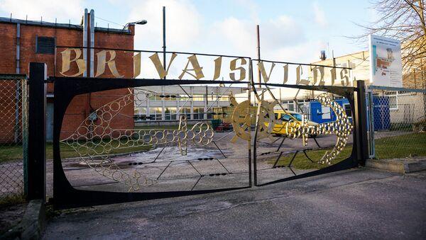 Латвийское рыбоперерабатывающее предприятие Brīvais vilnis - Sputnik Latvija