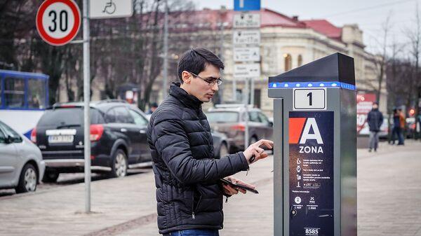 Паркомат - Sputnik Латвия