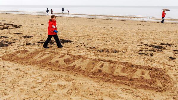 Пляж Юрмалы зимой - Sputnik Латвия