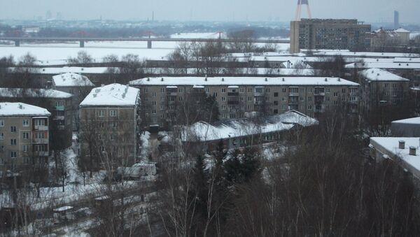 Кенгарагс - Sputnik Latvija