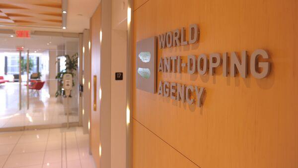 Логотип Всемирного антидопингового агентства (ВАДА) - Sputnik Latvija