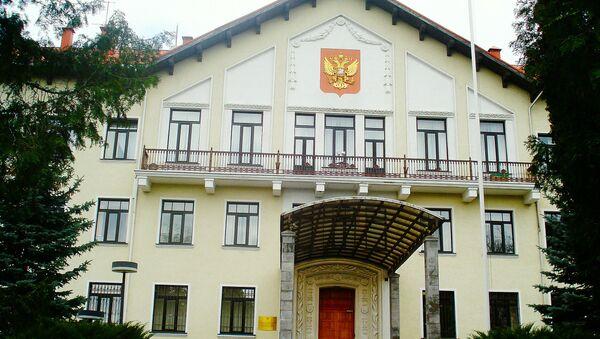 Посольство России в Литве - Sputnik Латвия