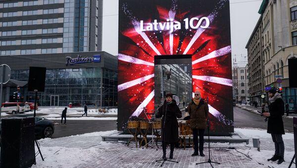 В Риге открыли  Врата почета - Sputnik Latvija