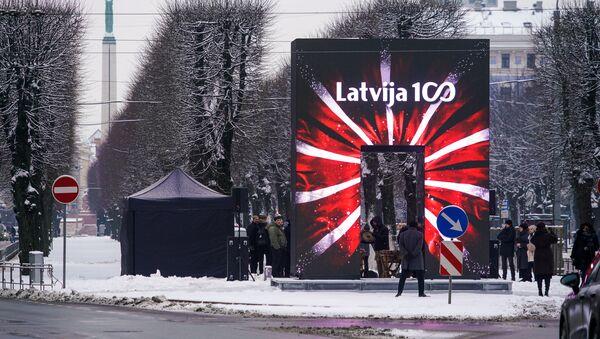В Риге открыли Врата почета - Sputnik Латвия