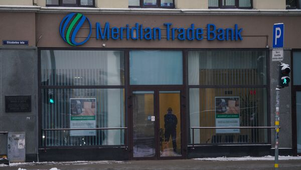 Meridian Trade Bank - Sputnik Latvija