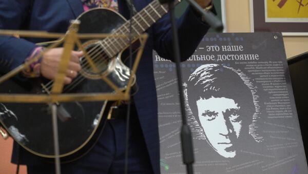 Юбилей Высоцкого: Кони привередливые в Риге - Sputnik Латвия