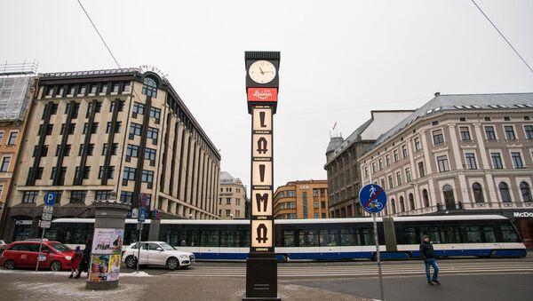 Часы Лайма в Риге - Sputnik Латвия