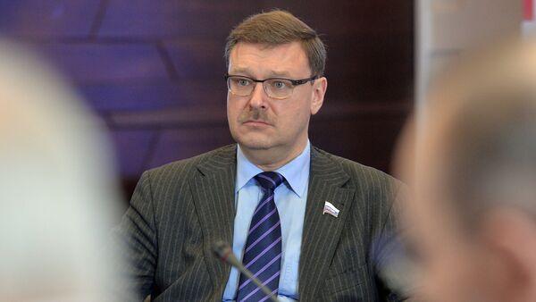 Председатель комитета Совета Федерации РФ по международным делам Константин Косачев - Sputnik Latvija