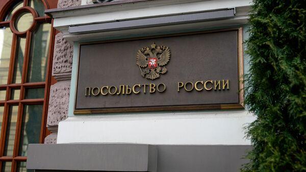 Krievijas vēstniecība - Sputnik Latvija