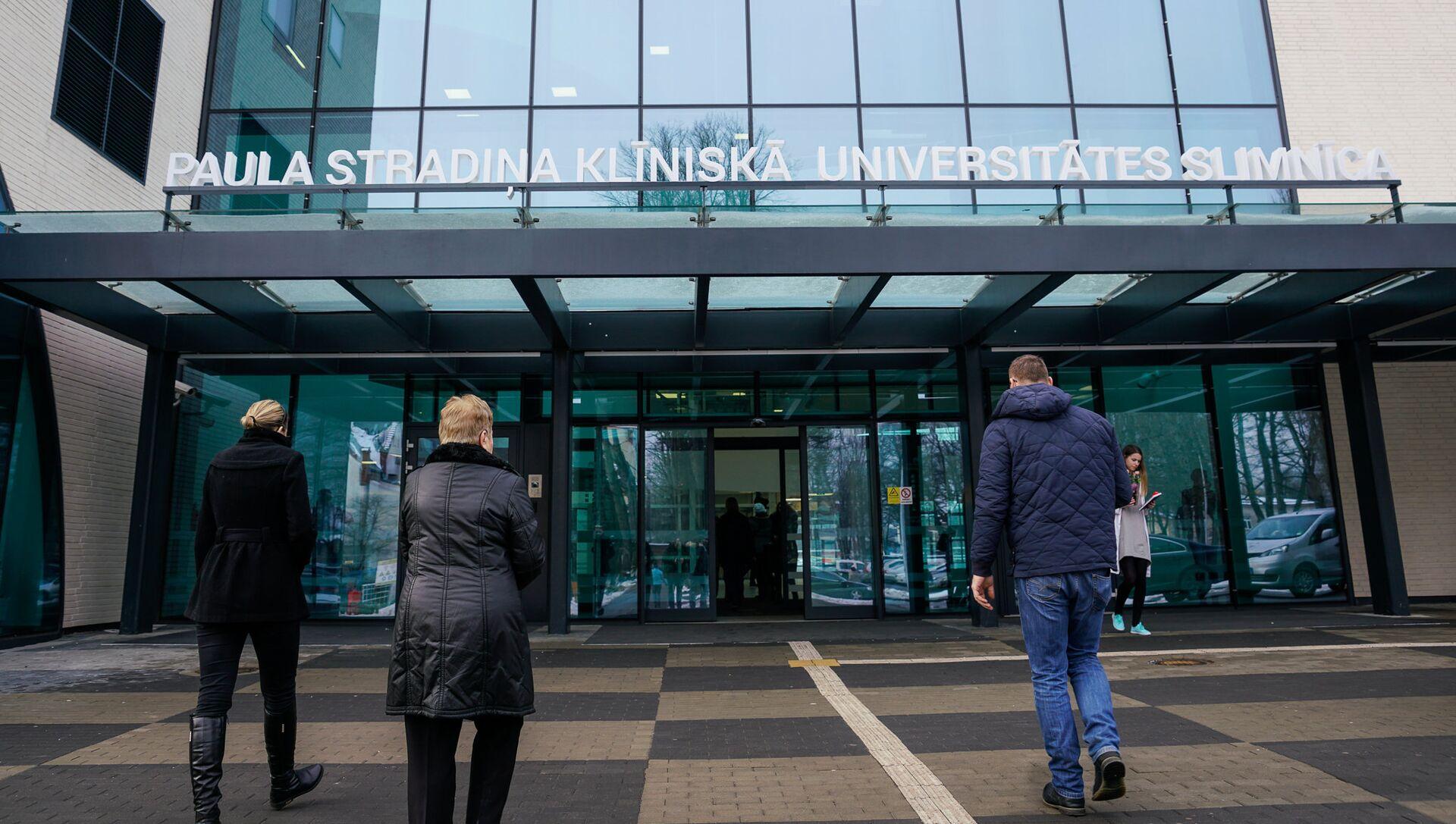Университетская клиническая больница имени Паула Страдыня - Sputnik Латвия, 1920, 03.02.2021