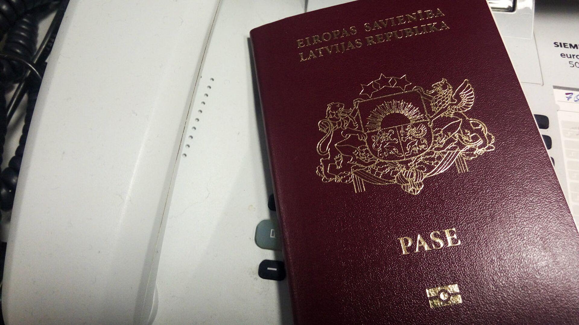 Паспорт гражданина Латвии - Sputnik Latvija, 1920, 08.05.2021