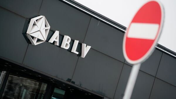 Логотип банка ABLV - Sputnik Латвия