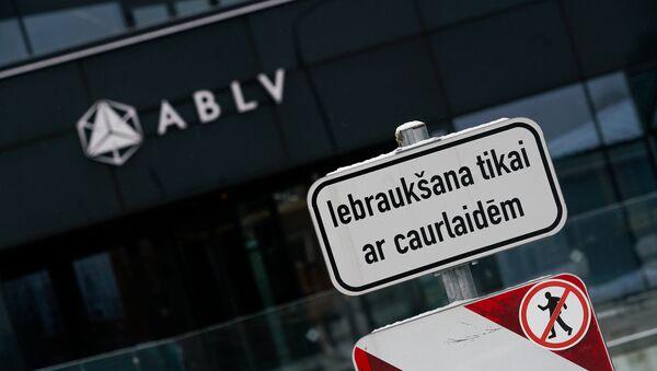 Логотип банка ABLV - Sputnik Latvija