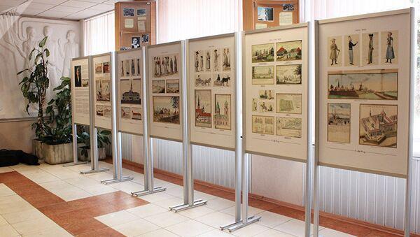Выставка коллекции рисунков Иоганна Кристофа Бротце из фонда Академической библиотеки Латвийского университета - Sputnik Латвия