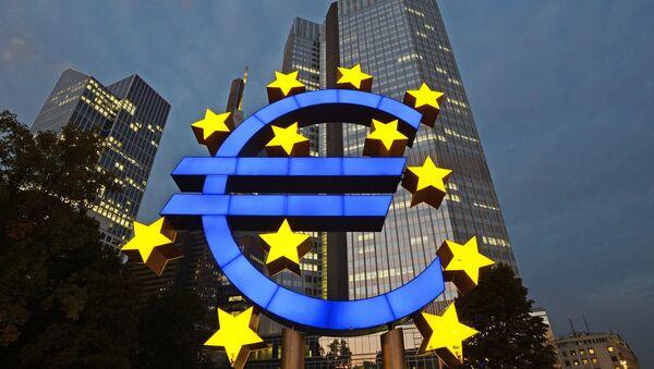 Центральный европейский банк - Sputnik Латвия