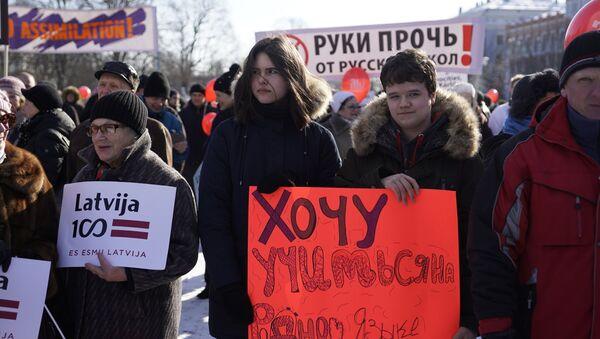 Митинг в защиту образования на русском языке в Латвии. Рига, 24 февраля 2018 г. - Sputnik Латвия