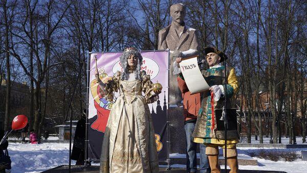 Митинг в защиту образования на русском языке в Латвии. Рига, 24 февраля 2018 г. - Sputnik Latvija