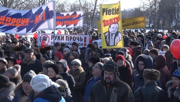Митинг в Риге в защиту русского языка - Sputnik Латвия