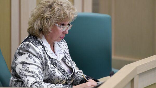 Уполномоченный по правам человека в Российской Федерации Татьяна Москалькова - Sputnik Латвия