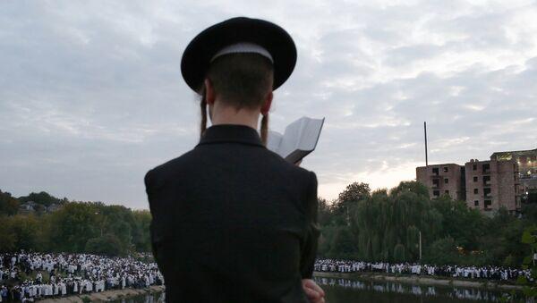 Празднование Еврейского Нового года Рош ха-Шана - Sputnik Латвия
