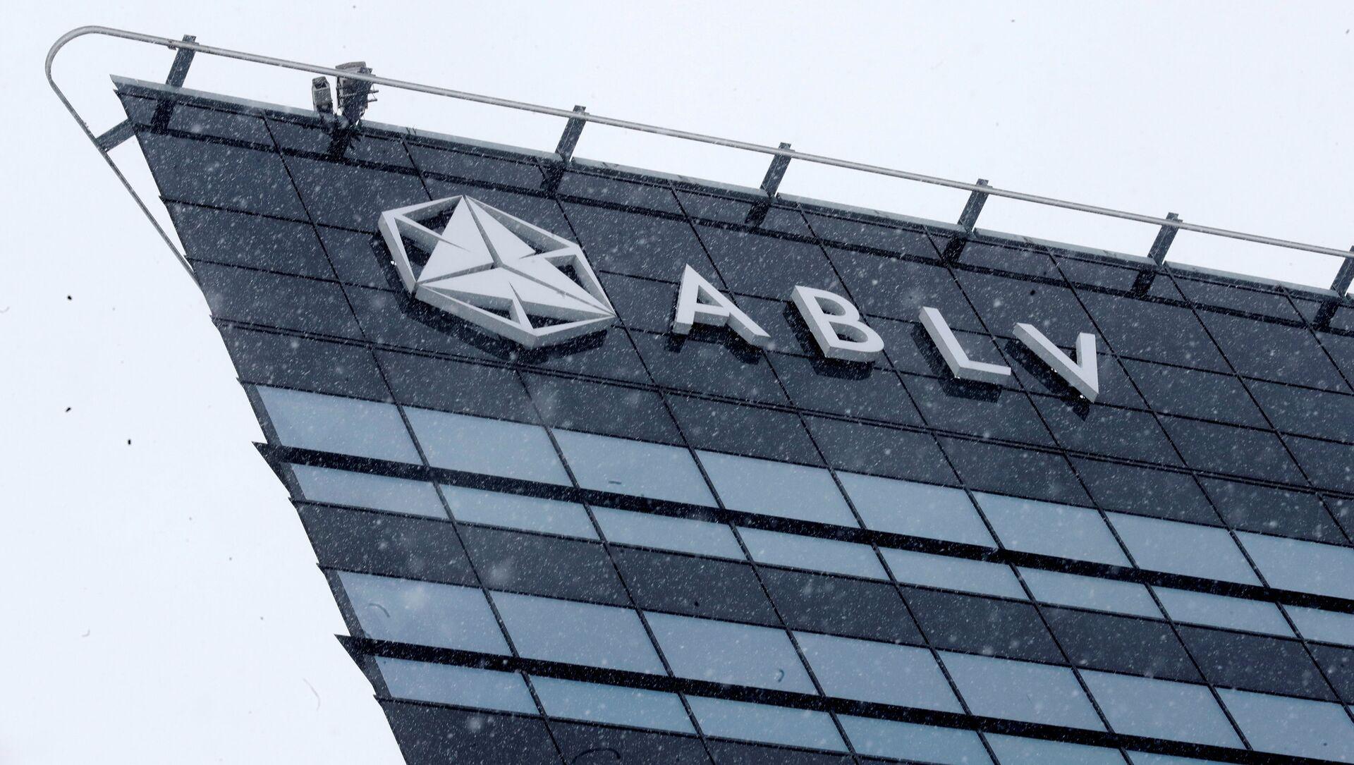 Здание банка ABLV - Sputnik Латвия, 1920, 27.04.2021