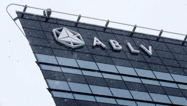 Здание банка ABLV - Sputnik Латвия