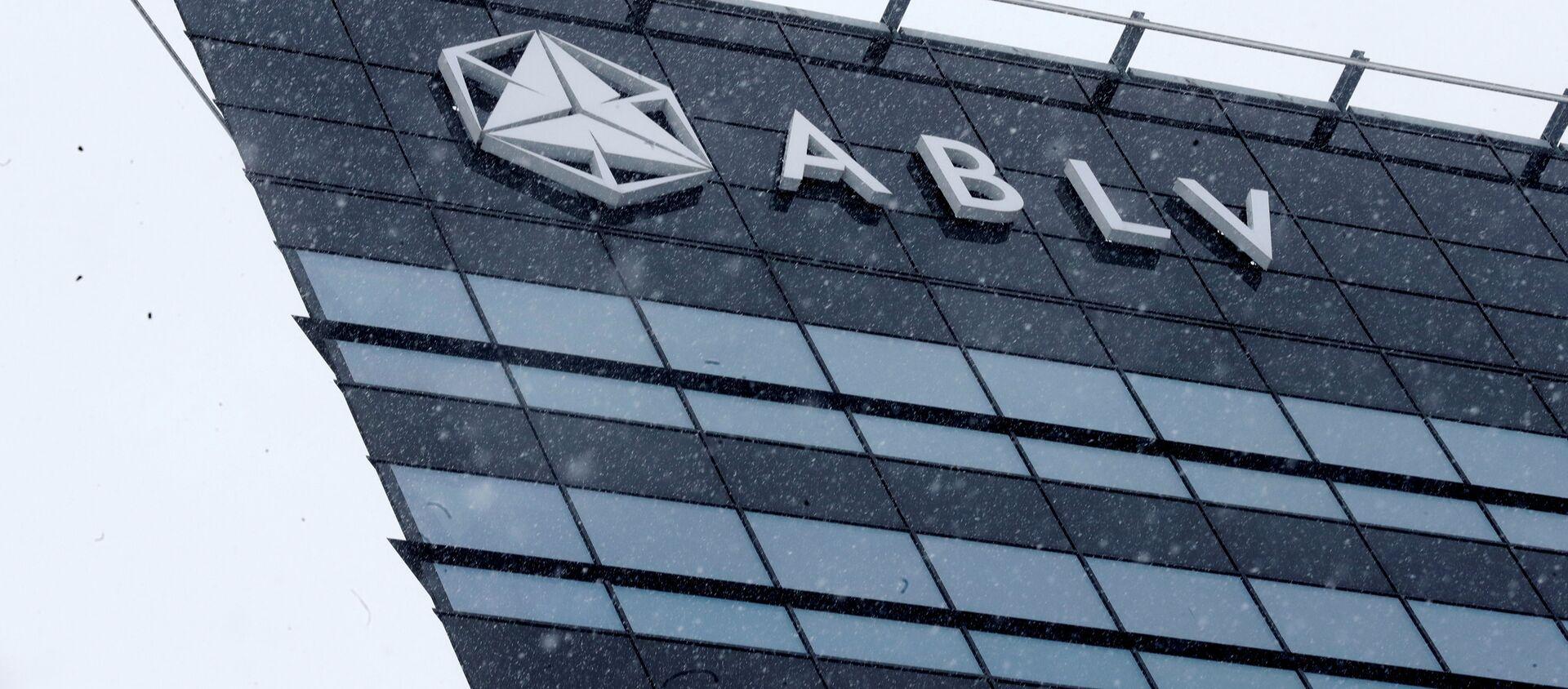 Здание банка ABLV - Sputnik Латвия, 1920, 24.04.2021
