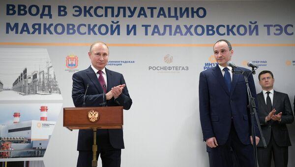 Рабочая поездка президента РФ В. Путина в Калининградскую область - Sputnik Латвия