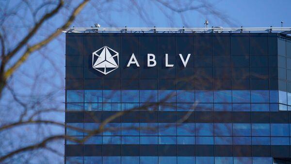 Банк ABLV - Sputnik Latvija