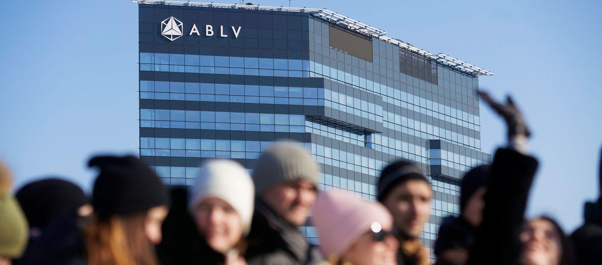 Работники банка ABLV собрались вместе для прощальной фотографии  - Sputnik Латвия, 1920, 26.04.2021