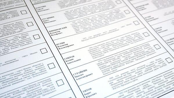 Отпечатанный бюллетень для голосования на выборах президента России 2018 - Sputnik Латвия