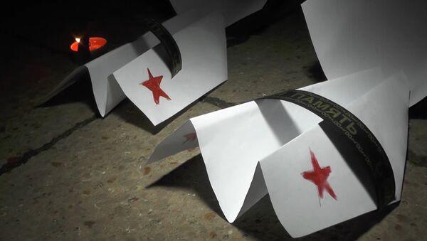 В Севастополе почтили память погибших в авиакрушении Ан-26 в Сирии - Sputnik Латвия