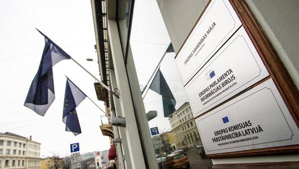 Офис Европарламента в Латвии - Sputnik Латвия