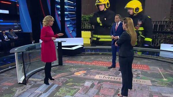 Мария Захарова ответила Терезе Мэй: Это что за разговор вообще? - Sputnik Latvija