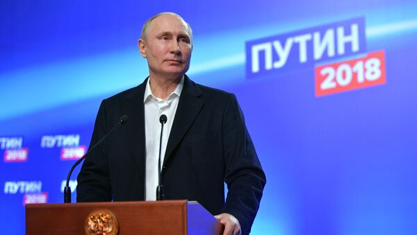 Предвыборный штаб кандидата в президенты РФ В. Путина - Sputnik Латвия