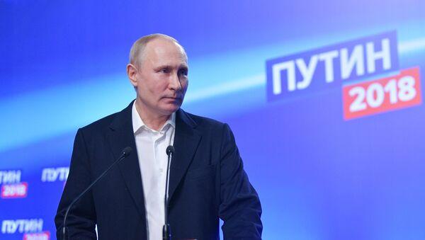 Vladimira Putina paziņojums Krievijas prezidenta vēlēšanu noslēgumā - Sputnik Latvija
