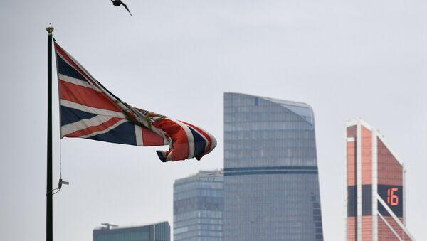 Посольство Великобритании в Москве - Sputnik Латвия