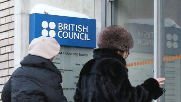 Отделение Британского совета в Москве - Sputnik Латвия
