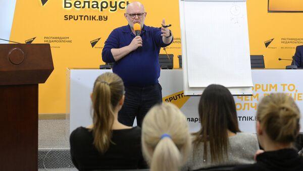 Образовательная программа SputnikPro - Sputnik Латвия
