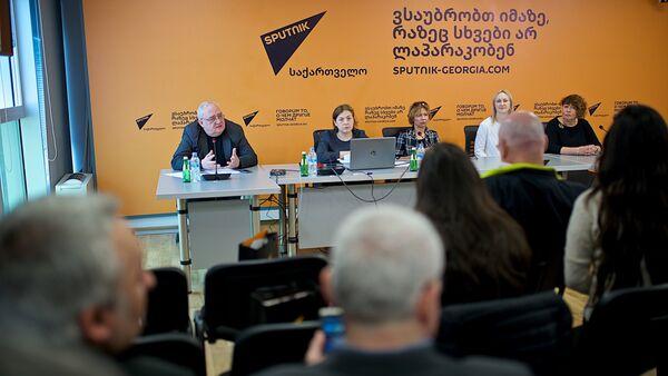 Образовательная программа SputnikPro в Тбилиси - Sputnik Латвия
