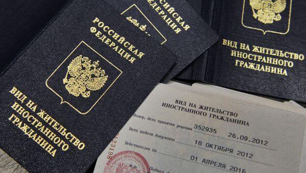 Выдача видов на жительство и разрешений на временное проживание - Sputnik Латвия