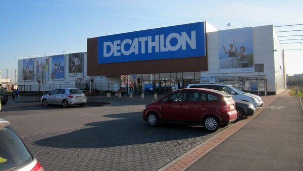 Veikals Decathlon - Sputnik Latvija