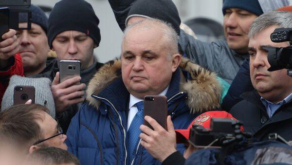 Митинг у администрации Кемерово - Sputnik Latvija