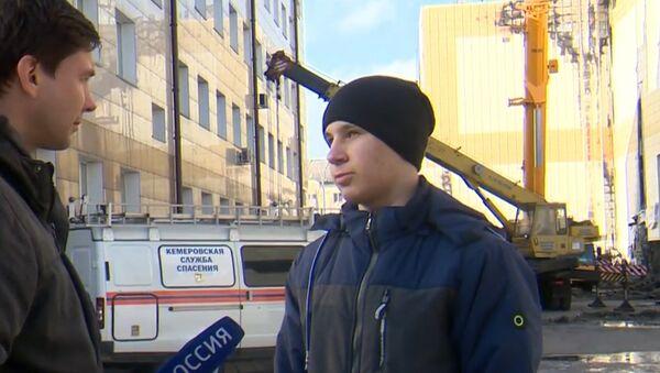 Очевидец рассказал, как вынес троих детей из горящего ТЦ Зимняя вишня - Sputnik Латвия
