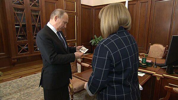 Вручение Путину удостоверения президента Российской Федерации - Sputnik Латвия