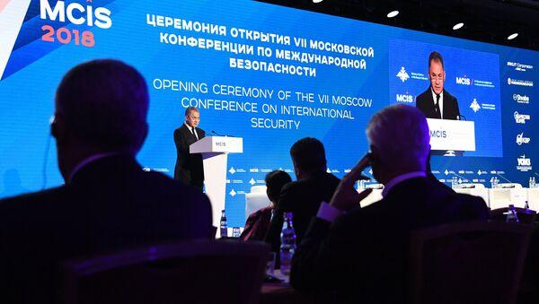 Министр обороны РФ Сергей Шойгу выступает на VII Московской конференции по международной безопасности - Sputnik Latvija