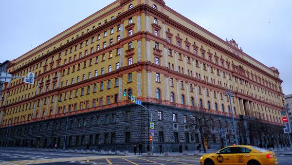 Здание Федеральной службы безопасности (ФСБ) на Лубянской площади в Москве. - Sputnik Латвия